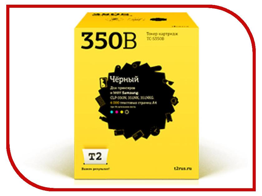 Картридж T2 TC-S350B Black для Samsung CLP-350N/351NK/351NKG картридж для мфу t2 tc p411