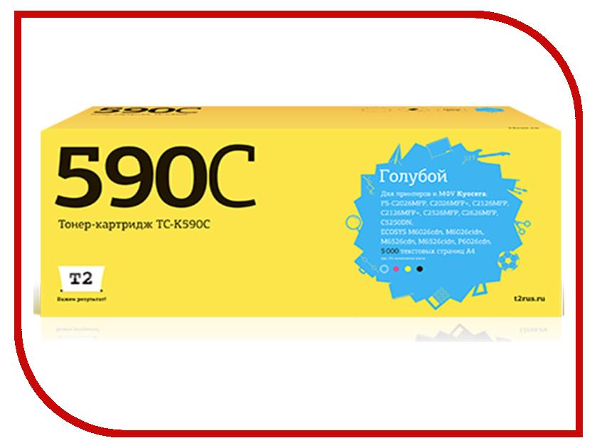 Картридж T2 TC-K590C Cyan для Kyocera FS-C2026/C2126/C2526/C2626/C5250DN/ECOSYS M6026/M6526/P6026