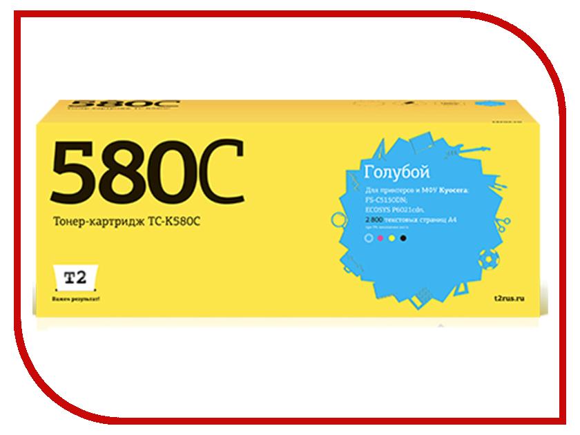 Картридж T2 TC-K580C Cyan для Kyocera FS-C5150DN/ECOSYS P6021cdn картридж t2 tc k3100 для kyocera fs 2100d 2100dn ecosys m3040dn m3540dn черный 12500стр