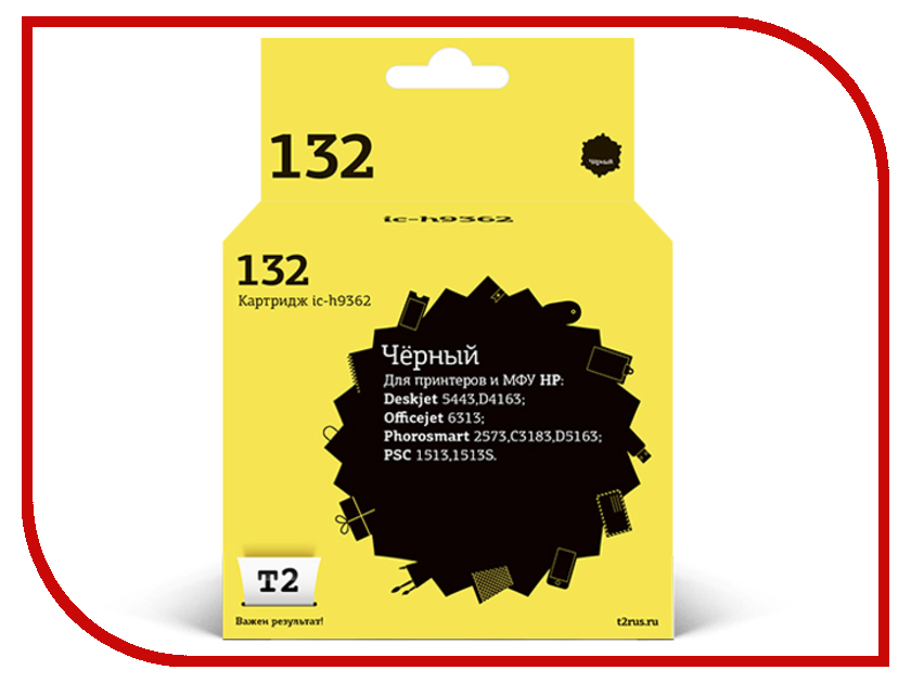 Картридж T2 IC-H9362 Black для HP Deskjet 5443/D4163/Photosmart 2573/C3183/D5163/PSC 1513/1513S/Officejet 6313 картридж hp c9502ae 56 multipack для designjet officejet psc photosmart двойная упаковка черный