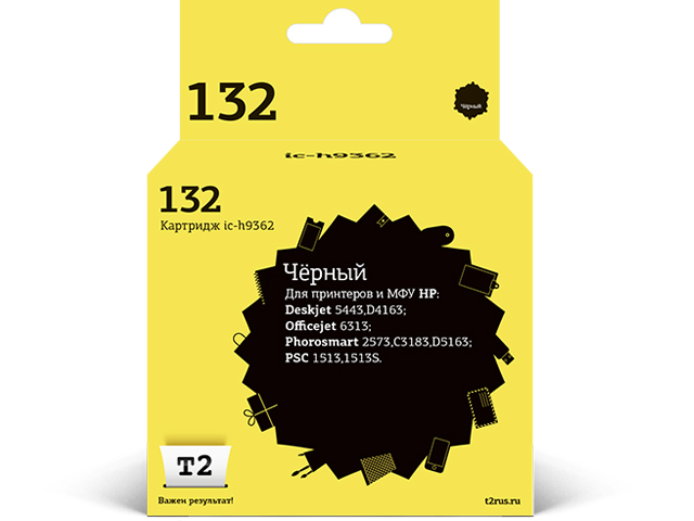 Картридж T2 IC-H9362 Black для HP Deskjet 5443/D4163/Photosmart 2573/C3183/D5163/PSC 1513/1513S/Officejet 6313