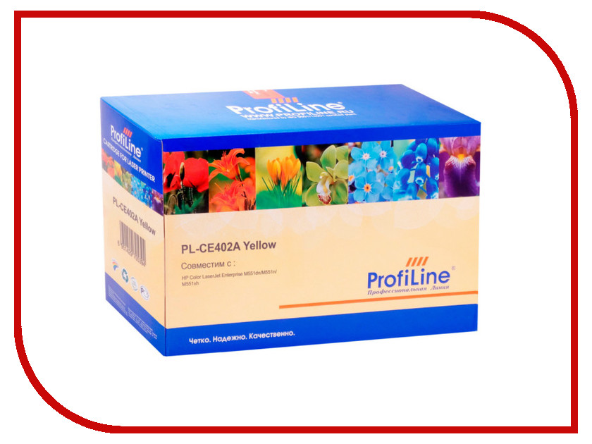 Картридж ProfiLine PL-CE402A Yellow для HP Color LaserJet Enterprise M551dn/M551n/M551xh 6000k