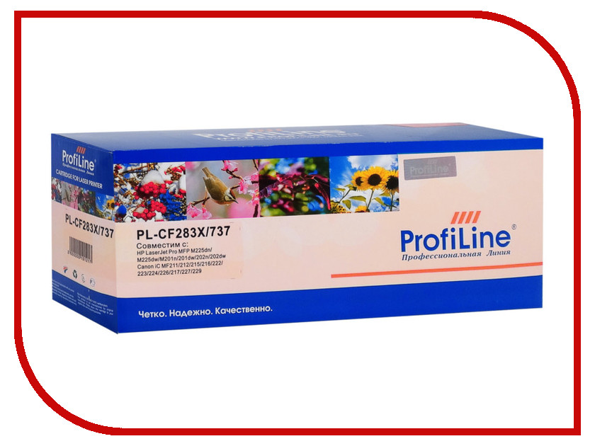 Картридж ProfiLine PL-CF283X/737 для HP LaserJet Pro MFP M127fn/M127fw/M201n/dw/M225dn/dw/Canon iC MF211/212/215/216/222/223/224/226/217/227/229 2400k ophax cervicale neck massager electric shiatsu pulse far infrared heat magnetic therapy neck pain massage device health care