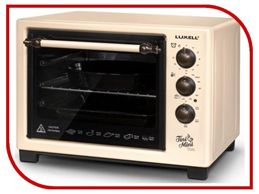 Мини печь LUXELL LX-8520 Beige