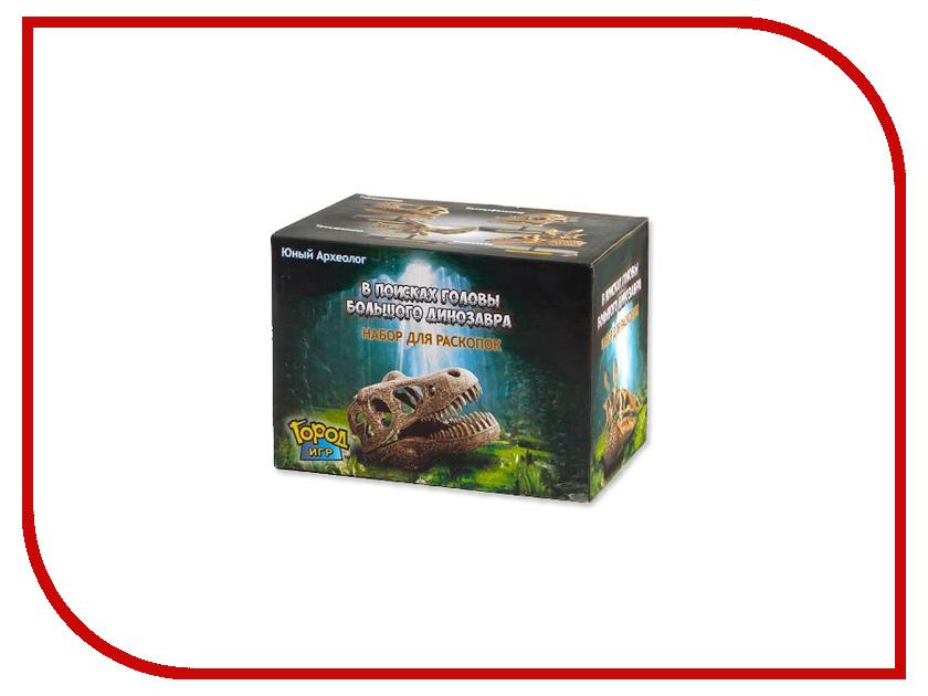 Игра Город игр Юный Археолог В поисках Головы Большого Динозавра DE-D004 игра город игр юный археолог в поисках динозавра gi 6186