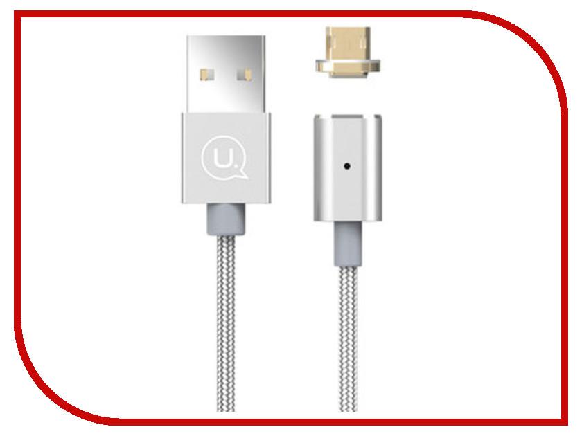 Аксессуар USAMS U-Link Series US-SJ133 USB - MicroUSB Magnet Cable Silver цены онлайн