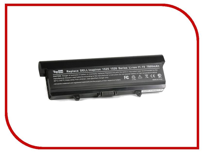 Аккумулятор TopON TOP-1525H 7800 mAh - усиленный!