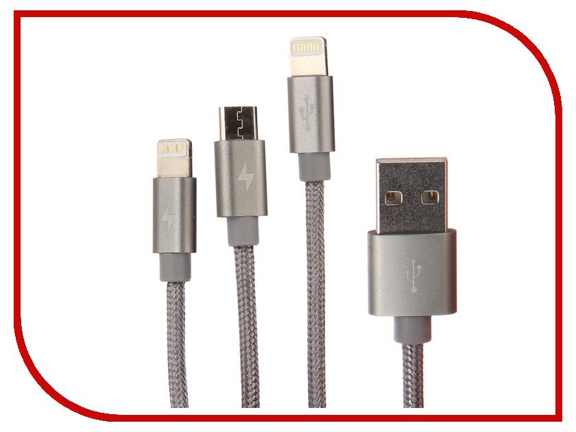 Аксессуар USAMS U-Share Series US-SJ005 3в1 USB - MicroUSB/Type-C/Lighting (8-pin) Grey все цены