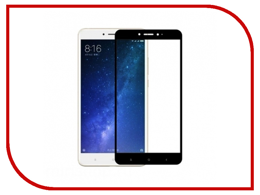 Аксессуар Защитное стекло для Xiaomi Mi Max 2 Pero 2.5D Black аксессуар защитное стекло для xiaomi mi max 2 pero 2 5d white