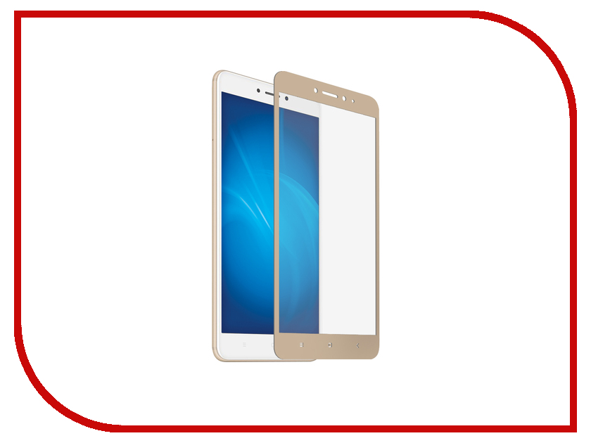 Аксессуар Защитное стекло для Xiaomi Mi Max 2 Pero 2.5D Gold футбольная форма lotto 2013 14 m l xl