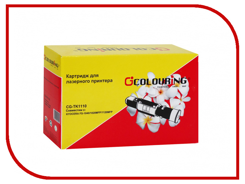 Картридж Colouring CG-TK-1110 для Kyocera FS-1040/1020MFP/1120MFP 2500k alzenit for kyocera dk 1110 fs 1040 1020 1120mfp 1060 p1025d oem new imaging drum unit printer parts on sale