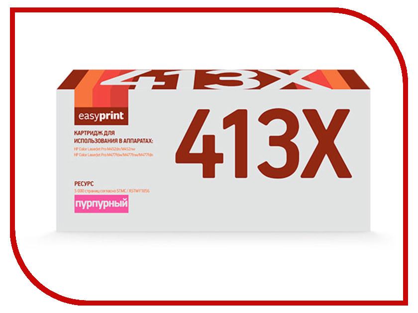 Картридж EasyPrint LH-CF413X Magenta для HP Color LaserJet Pro M452dn/M452nw/M477fdw/M477fnw/M477fdn 5000k с чипом
