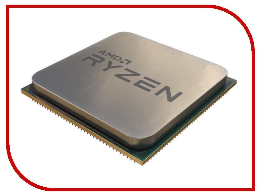Процессор AMD Ryzen 5 2600 YD2600BBAFBOX (3900MHz/AM4/L2+L3 19456Kb)