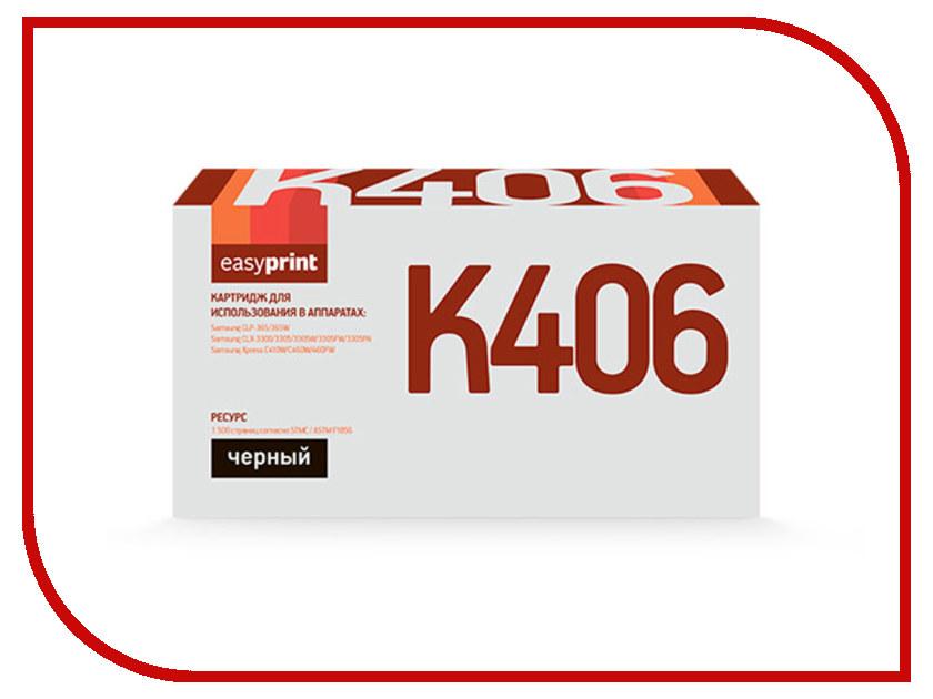 Картридж EasyPrint LS-K406 Black для Samsung CLP-365/365W/CLX-3300/3305/3305W/3305FW/3305FN/Xpress C410W/C460W/460FW 1500k с чипом