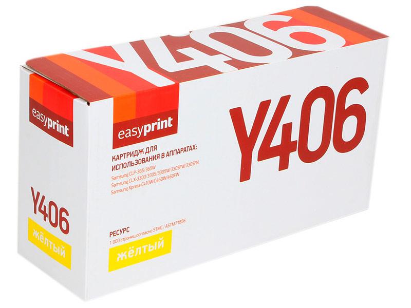 Картридж EasyPrint LS-Y406 Yellow для Samsung CLP-365/365W/CLX-3300/3305/3305W/3305FW/3305FN/Xpress C410W/C460W/460FW 1000k с чипом