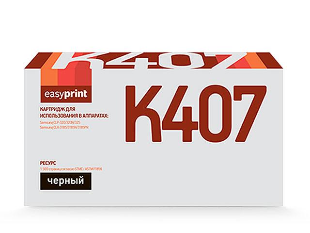 Картридж EasyPrint LS-K407 Black для Samsung CLP-320/320N/325/CLX-3185/3185N/3185FN 1500k с чипом картридж для принтера easyprint ls 105l black