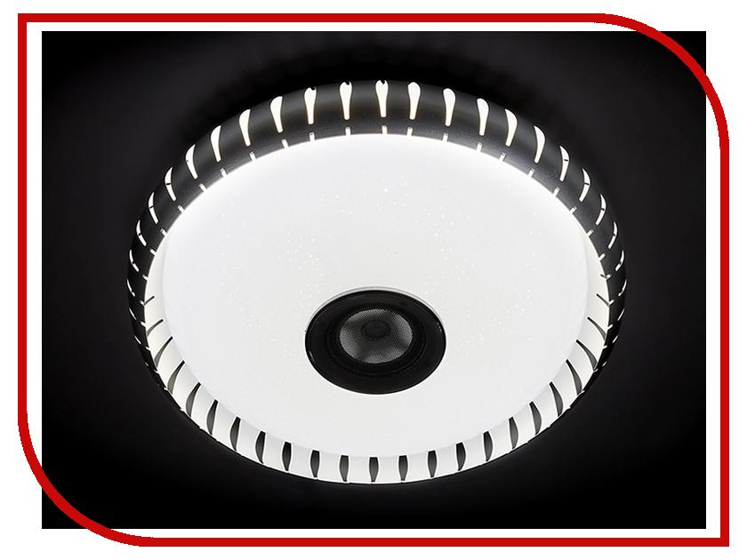 Светильник Ambrella Orbital F788 CH 72W D500 trip durch d a ch cd