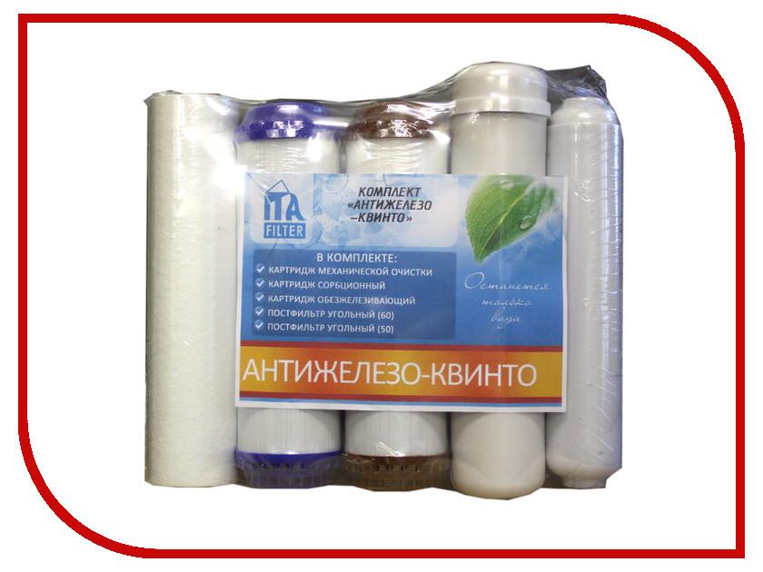 Фильтр для воды ITA Filter Квито Антижелезо F30812-5 стационарный фильтр для воды ita filter онега умягчающий 5 ст