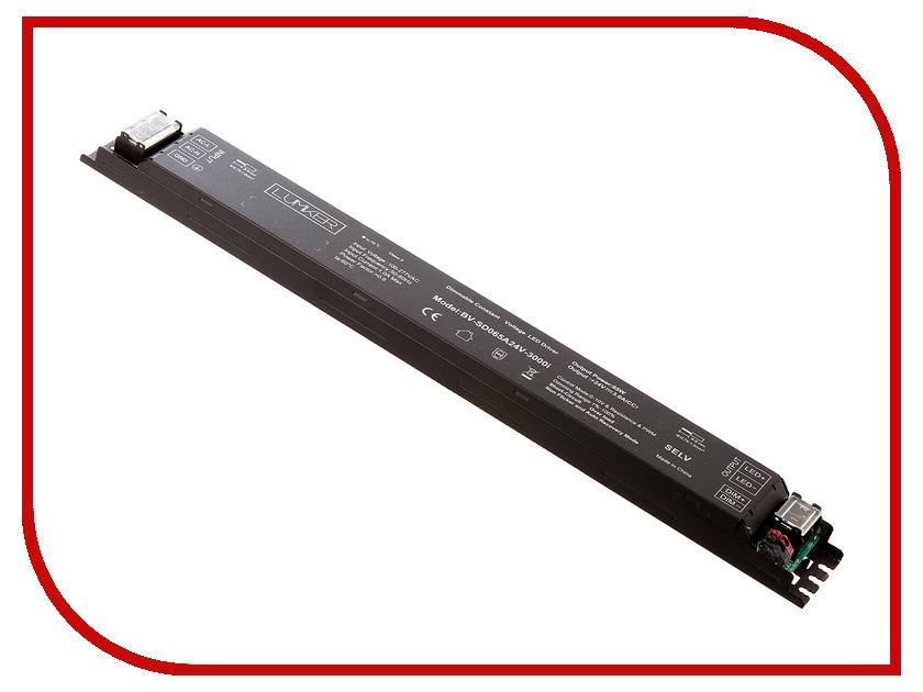 Блок питания Lumker 65W 24V длинный диммируемый