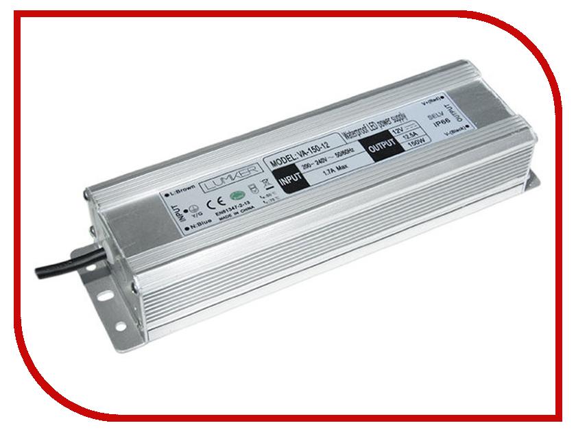 Блок питания Lumker TPW VA-150-12 150W 12V IP66