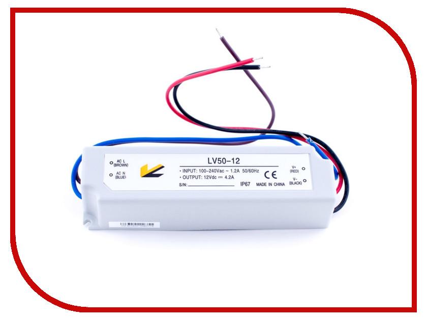 Блок питания Lumker LV-50-12 50W 12V IP67