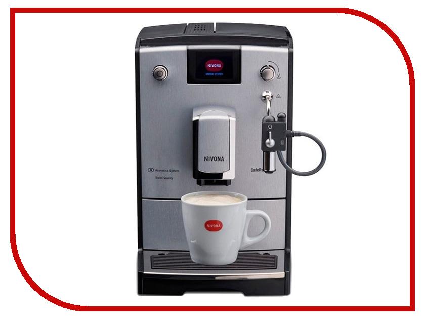 Кофемашина Nivona CafeRomatica 670