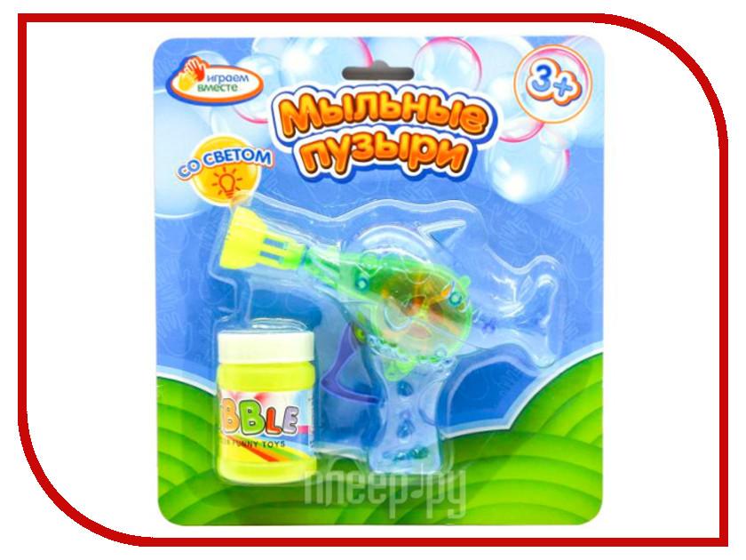 Игрушка Играем вместе Пистолет для пускания мыльных пузырей Дельфин BB1695B