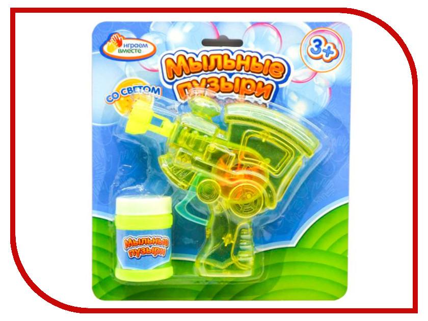 Игрушка Играем вместе Пистолет для пускания мыльных пузырей Паровозик BB1697B