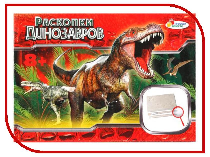 все цены на Настольная игра Играем вместе Раскопки: Динозавры 666-102-RU онлайн