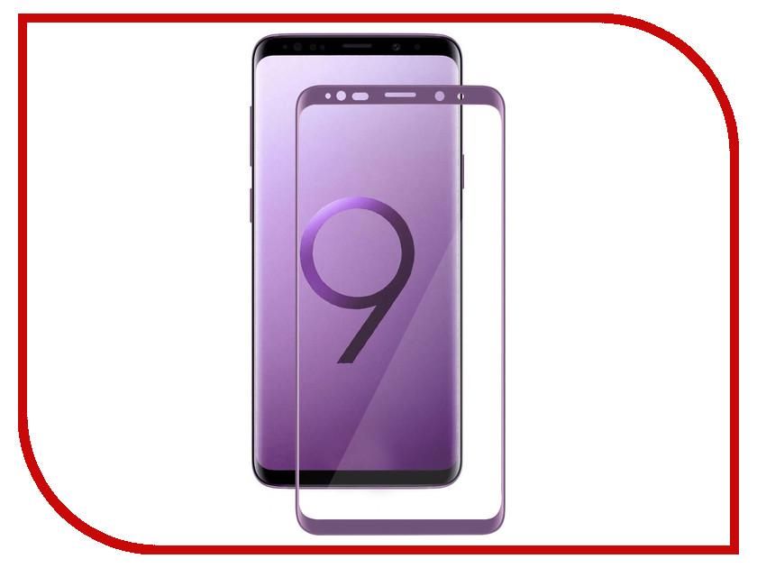Аксессуар Защитное стекло для Samsung Galaxy S9 Plus Media Gadget 3D Full Cover Glass Violet Frame MG3DGSGS9PVT