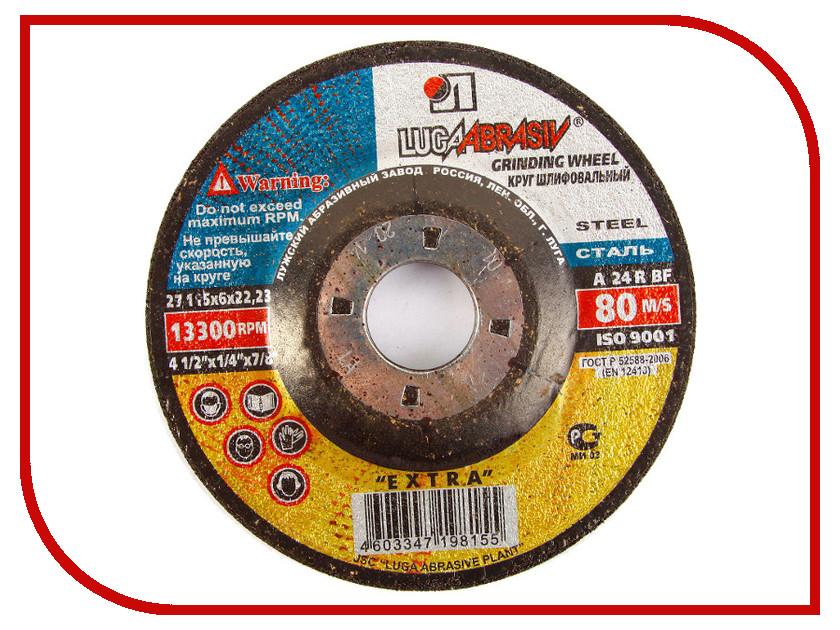 Диск Luga Abrasiv 3409 А24 по металлу 115x6x22mm диск luga abrasiv 3387 a40 отрезной по металлу и нержавеющей стали 125x1 6x22mm 25шт