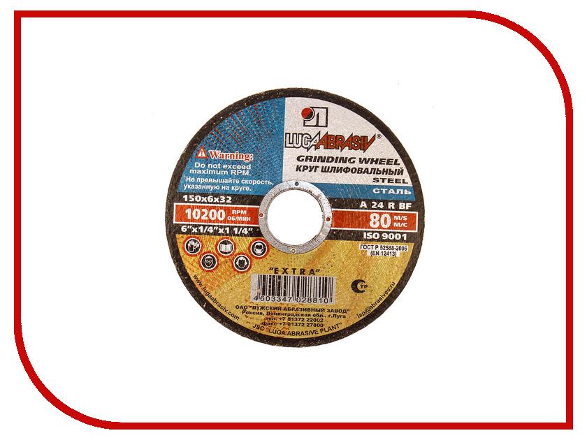 Диск Luga Abrasiv 2279 А24 по металлу 150x6x32mm диск luga abrasiv 3387 a40 отрезной по металлу и нержавеющей стали 125x1 6x22mm 25шт