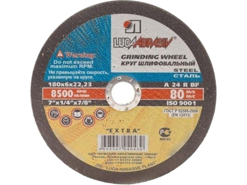Диск Luga Abrasiv 2122 А24 по металлу 180x6x22mm