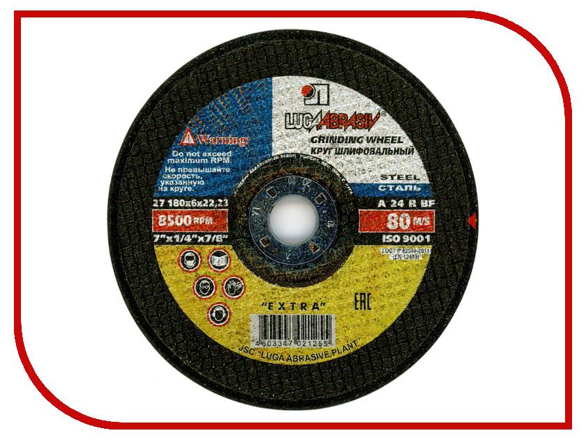 Диск Luga Abrasiv 2875 А24 по металлу 180x6x22mm диск luga abrasiv 3387 a40 отрезной по металлу и нержавеющей стали 125x1 6x22mm 25шт