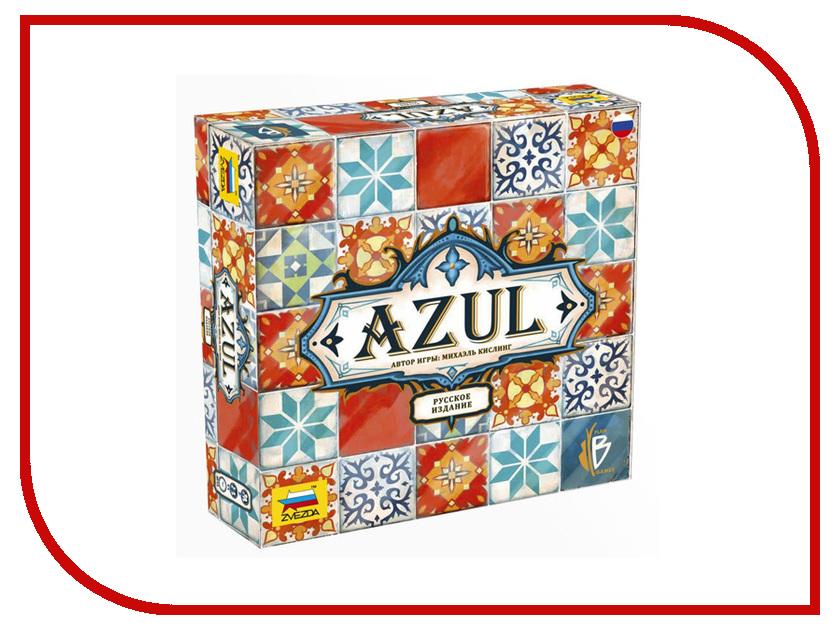 Настольная игра Zvezda Азул 8965 zvezda настольная игра love is потеряшки