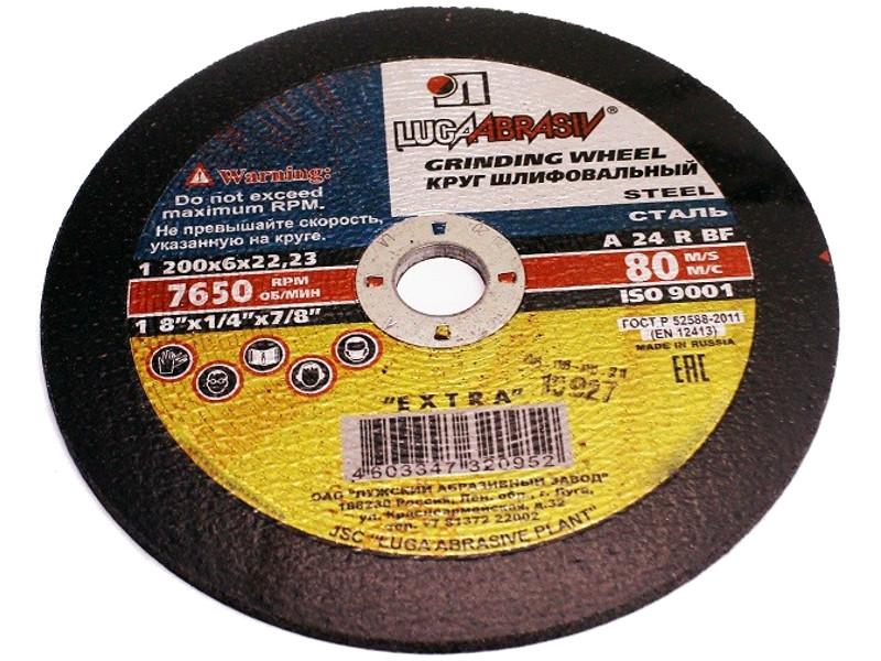 Диск Luga Abrasiv 2558 А24 по металлу 200x6x22mm