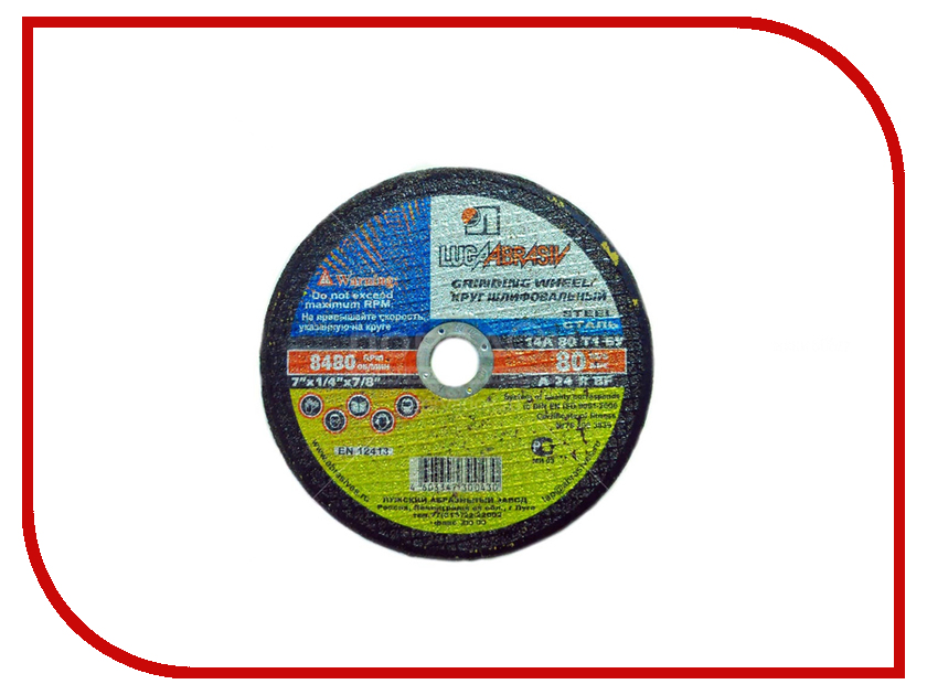 Диск Luga Abrasiv 2126 А24 по металлу 230x6x22mm