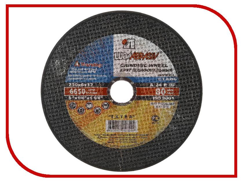 Диск Luga Abrasiv 2052 А24 по металлу 230x6x32mm диск luga abrasiv 3387 a40 отрезной по металлу и нержавеющей стали 125x1 6x22mm 25шт