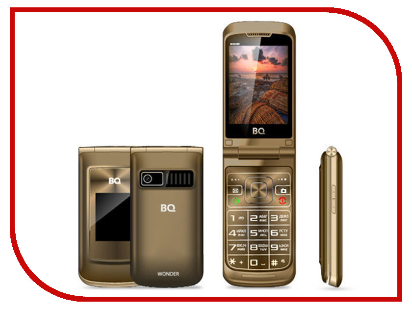Сотовый телефон BQ BQ-2807 Wonder Gold цена
