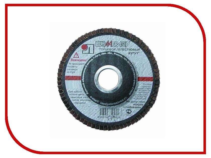 Диск Luga Abrasiv 2253 №12 лепестковый 150x22 Р120 круг лепестковый 125х22 р100 16 luga