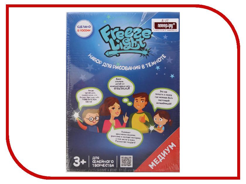Планшет для рисования Freeze Light Medium A5 FL-A5-17 цена