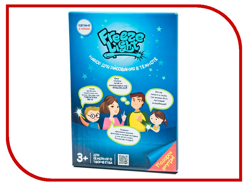 Двусторонний планшет для рисования Freeze Light A4 FL-2А4-18