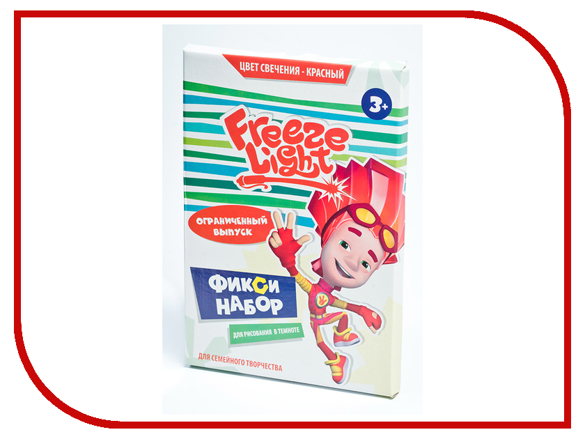 Планшет для рисования светом Freeze Light Фиксики Red FL-A4-17-Ф планшет