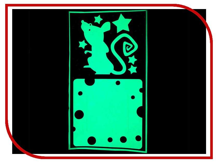Наклейка на выключатель Freeze Light Сыр и Мышка FL-НВМС-18 наклейка на выключатель freeze light фея и звезды fl нвфз 18