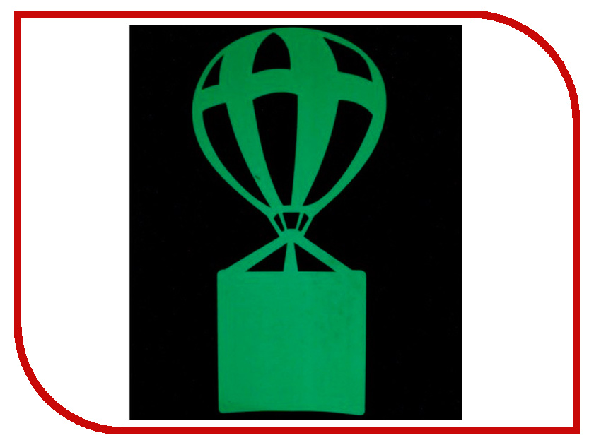 Наклейка на выключатель Freeze Light Воздушный шар FL-НВВ-18 наклейка на выключатель freeze light фея и звезды fl нвфз 18