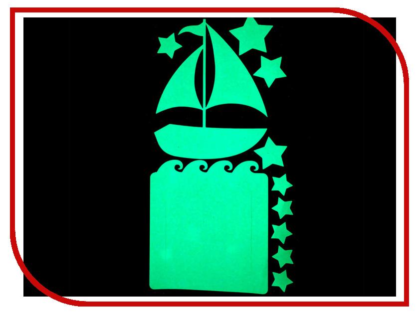 Наклейка на выключатель Freeze Light Лодочка FL-НВЛ-18