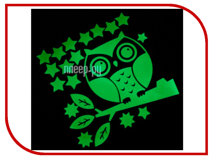 Наклейка декоративная Freeze Light Сова FL-НДСЗ-18
