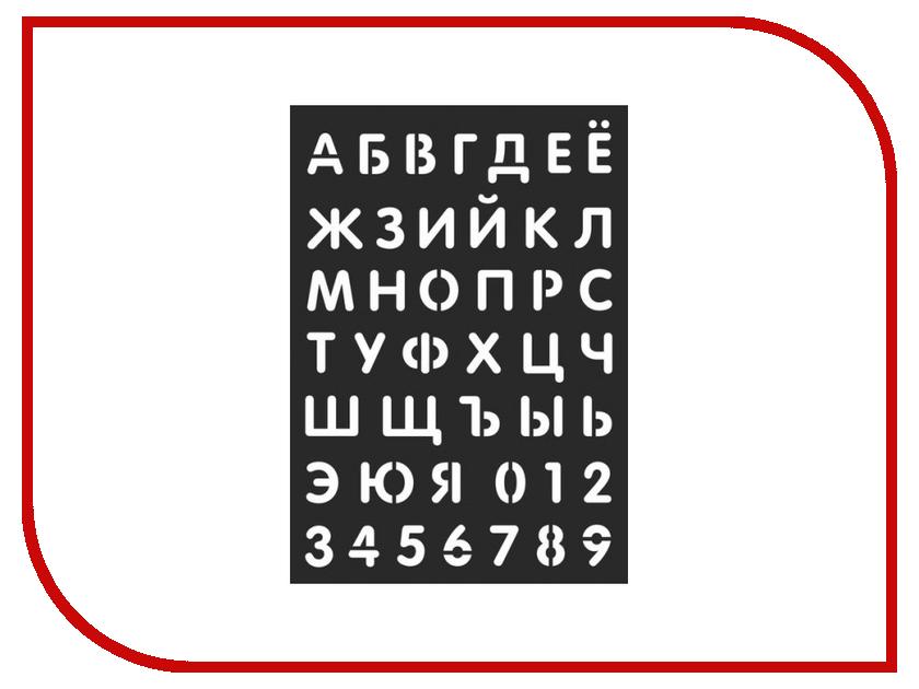 Трафарет Freeze Light Буквы и Цифры брошь seriouis about brain freeze красный