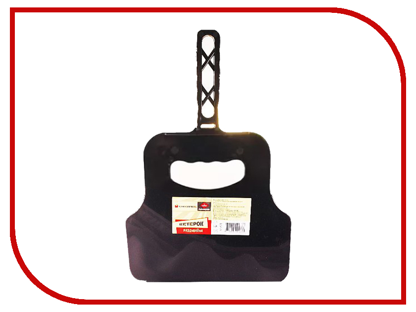 Раздувайка для углей Союзгриль Дача D-A08 сумка a08 2015