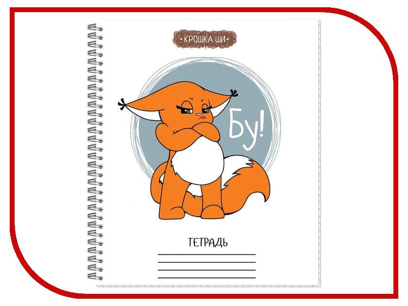 Тетрадь №1 School Крошка Ши А5 60 листов 451868